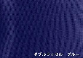 【送料無料】お得セット「和楽チェアSカバー4セット」