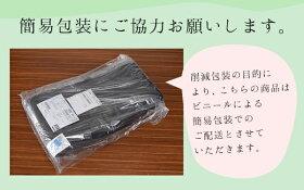 好評の和楽シリーズ座椅子「和楽チェア」日本製【送料無料】生地も二種類リクライニング14段