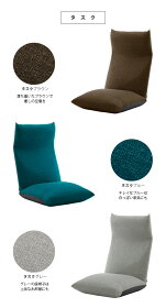 NECK座椅子