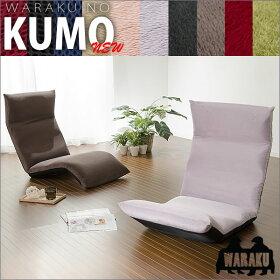 kumolightjyouge-b600