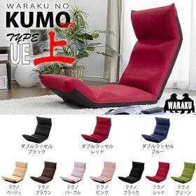 kumoue600-2