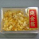金箔ケース入り(小) 10個...