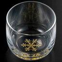 ガラス製猪口杯 雪の結晶(本金箔加工)GOLD LEAF C...