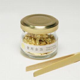 http://thumbnail.image.rakuten.co.jp/@0_mall/hakuza/cabinet/item/0301000104b_3.jpg