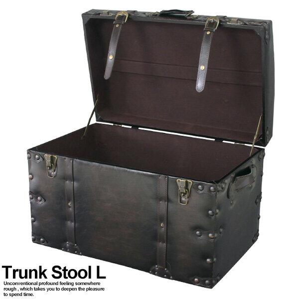 ヴィンテージ風 トランク型スツールLサイズ ブラック蓋を閉めればスツールに♪【代引不可】【送料無料】