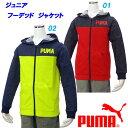 G5★スウェットジャケット/プーマ(PUMA)ジュニア フー...