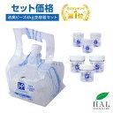 消臭剤 消臭ビーズ 詰め替え用 4.0kg 空容器セット | 無臭 無香料 業務