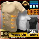 【3枚セット】加圧シャツ 加圧インナー 加圧下着 メンズ Tシャツ 半袖 ダイエットシャ