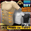 【7枚セット】加圧シャツ 加圧インナー 加圧下着 メンズ Tシャツ 半袖 ダイエットシャツ 超加圧 ...