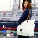トートバッグ キャンバス レザー 革 本革 帆布 バッグ 頒布 大きめ レディース メンズ 旅行カバン 鞄 送料無料 マザーズバッグ ボタン付き 内ポケットあり
