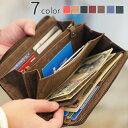 【Makuakeで2,000万円達成した財布】長財布 レディース メンズ TIDY 送料無料 本革 L