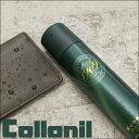 1909 シュプリームプロテクトスプレー 本革 ケア商品 コロニル 防水スプレー ハレルヤ