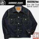SAMURAI JEANS(サムライジーンズ)21ozデニム2ndデニムジャケット(Gジャン)【S552XX21oz】