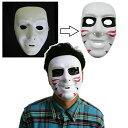 ホワイトパーティー ホワイトマスクA パーティーグッズ かぶりもの ハロウィン 仮面【05P03Dec16】