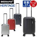 ショッピング充電 BERMAS バーマス スーツケース 37L heritage ハードケース ファスナーケース スーツケース キャリーバッグ キャリー バッグ ストッパー TSAロック USBポート 充電 黒 ミニポーチ 旅行 出張 ビジネス 日帰り 1泊 2泊 機内持ち込み可能