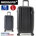 スーツケース BERMAS バーマス ハードケース 72L ファスナー HERITAGE anagram ヘリテージ アナグラム 65cm TSA スーツケース キャリーバッグ キャリーケース バッグ 男女兼用 60495