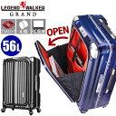 ショッピングキャリー スーツケース レジェンドウォーカー グラン LEGEND WALKER GRAND BLADE ブレイド ビジネスキャリー フロントオープン PC 4輪 静か 静音 ハードケース TSAロック ビジネス 出張 旅行 3泊 4泊 5泊 56L 6603-58