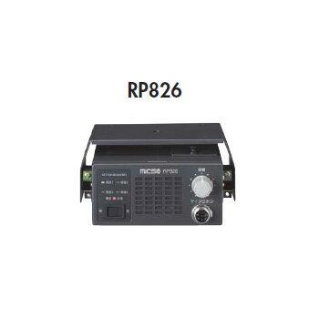 STANDARD(スタンダード・ヤエス) RP826(RP-826)
