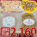 お手軽セット★3種3品314g入り(プレスハムスライス・ベー...