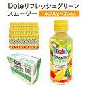 【Dole】REFRESH GREEN Smoothie 箱...
