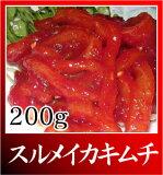 自由现金流 - 已发出鱿鱼泡菜在日本的朝鲜餐厅。我们卖我们的餐厅这么多的问题。鱿鱼泡菜良好的声誉。 200克鱿鱼,墨鱼,泡菜,泡菜完全充电☆[スルメイカキムチ(200g)]