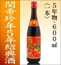 関帝陳年紹興花彫酒・5年(600ml)/箱無【中国紹興酒】