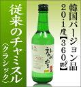 【韓国輸入品】従来のチャミスルクラシック(360ml・1本)о_韓国酒
