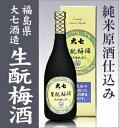 【梅酒 緑箱】大七酒造 生もと梅酒720ml/箱付【福島県日本酒】【品質保証付】о_梅酒・果実酒