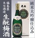 【白箱】【極上梅酒】大七酒造純米大吟醸極上梅酒720ml/箱付【福島県産】_梅酒_福島県