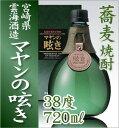蕎麦焼酎「マヤンの呟き」(38度・720ml)/箱付
