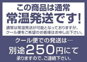 【四合】【日本一の梅酒】百年梅酒/箱付