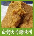 茨城ミツウロコ味噌白麹大吟醸味噌(量り売り1kg)о_グルメ_日本グルメ_量り売り味噌