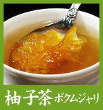 【ボクムジャリ柚子茶 620g 12本一箱】完全無添加の体に優しい柚子茶ユズがぎっしり詰まってます!ボクムジャリ柚子茶 620g 12本一箱