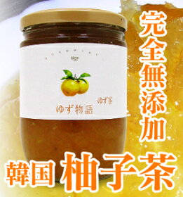 特価/柚子茶ボクムジャリ柚子茶(620g)賞味期限10/7