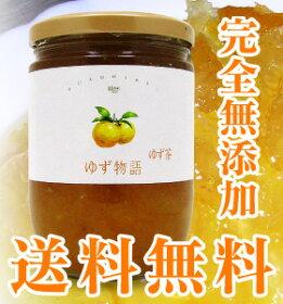 特価/柚子茶ボクムジャリ柚子茶(620g・12本1箱・送料込)賞味期限10/7