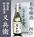 【四合】又兵衛 大吟醸【箱入】 о_日本酒_焼酎_日本酒_大吟醸酒