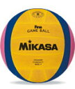 水球ボール MIKASA ミカサ W6009W女子用(一般・大学・高校)中学校男子用