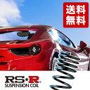 RSR RS-R RS★R ダウンサス ムーブ/ムーブカスタム L150S/L152S お取り寄せ品 D034D
