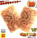 【冷凍】 あらびき ウインナー 浜松ハム 2kg ソーセージ 1000g×2 送料無料 業