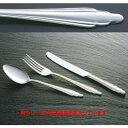 スプーン 【KK 18-0 #1500 デザートスープスプーン】 #1500 長さ:176 【業務用】【グループA】