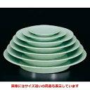 丸皿 【青磁 尺二高台和皿】高さ51mm×直径:364【業務用】【グループL】