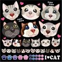 【デコレーションシール 猫の顔】のぼり屋工房 6856【業務用】【グループC】