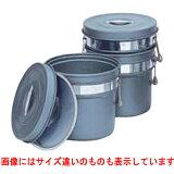 アルマイト 段付二重食缶 (内外超硬質ハードコート) 245-H 【業務用】【】