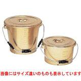 しゅう酸アルマイト 丸型一重食缶 212G 【業務用】【グループA】