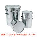 18-8 テーパー付 密閉容器 (レバーバンド式) 手付 TP-CTL 47cm H 【業務用】【送料無料】