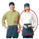 シャツ(男女兼用) KY0067−8白 S 【業務用】【グループA】