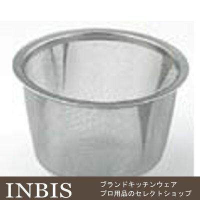 18-8 急須用 茶こしアミ 60号 【業務用】【グループA】