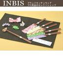 箸袋 【箸袋折り紙「千代」(500枚入)】 / 38×128 /【業務用】【グループA】