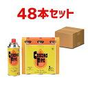 TB カセットボンベ 3本パック×16個(48本) CB-3P【即納可】【業務用】【送料無料】