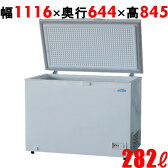 新発売!【業務用/新品】 冷凍ストッカー 282L W1116×D644×H845【送料無料】【即納可】